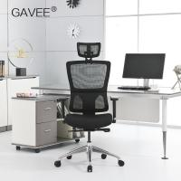 Screw Lift Executive Office Chair , No Noise Ergonomic Sitting Chair Manufactures