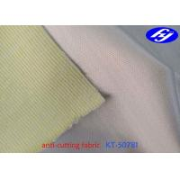 Knitted Weaving Scratch Resistant Fabric With Mildew Proof / Antibiosis Manufactures