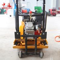 China zhongyun Vibratory plate compactor reversible compactor plate price on sale