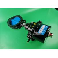 Electric Actuated Butterfly Valve High Temperature Actuator Operated Wide Size Manufactures