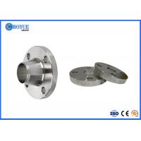Forged Steel RF Blind Flange ASTM B466 151 UNS C70600 CuNi 90/10 SGS CE Certificate Manufactures