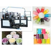 Cheap Automatic Paper Cup Machine,automatical paper coffee cup tea cup ice cream cup making machine 55ml-900ml both hot&cold for sale