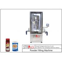 Touch Screen Control Powder Filling Equipment With Stainless Steel Structure Manufactures