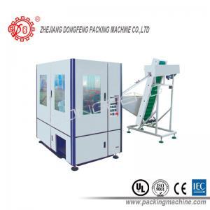 Automatic Plastic Bottle Blow Molding Machine BM - 880 250 / 500 / 1000 ML Manufactures