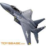 RC Plane F-15, RC Model Toy Airplane, Radio Remote Control Airplane F15 Plane (RPH95415) Manufactures