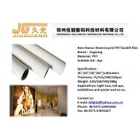 China Premium PET backlit film on sale