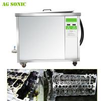 High Power Automotive Ultrasonic Cleaner Manufactures