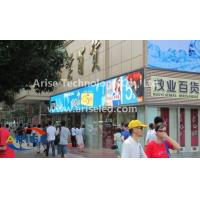 China LED banner outdoor Full Color:P13.33/P16/P20 on sale