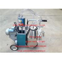 Cheap Single Cow Portable Piston Pump Dairy Milk Machine With Copper Wire Motor for sale