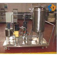 China Vane-type diatomite filter for beverage industry,  sugar industry,  seasoning,  pharmaceutical industry,  chemical product beer equipment on sale
