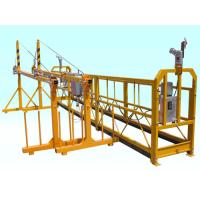 Adjustable Steel YellowPowered Window Cleaning Cradle 9M Customized Manufactures