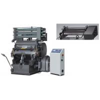 Cheap Dual Use Hot Stamping and Die Cutting Equipment For Flat Die Cut for sale