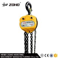 Manual Chain Blocks, Hand Drive Lifting Chain, Economical Hand Chain Hoist, Chain Hoist With Forged Load Hook Manufactures