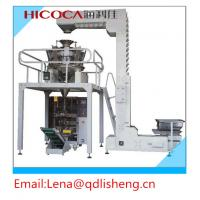 Full Automatic Vertical Snack Food Packaging Machine For Photo Clips / Peanuts Manufactures