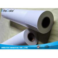 Outdoor 5760 DPI Inkjet Printing Photo Paper Matte Finish Continuous Loading Manufactures