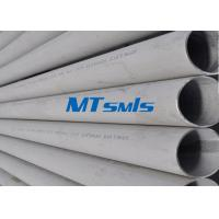 ASTM A790 / A789 S31803 / S32750 Duplex Stainless Steel Pipe Cold Rolled ISO Manufactures