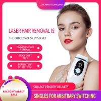 IPL laser Hair Removal Instrument Painless gentle and Safe Convenient Household Hair Removal Instrument Manufactures