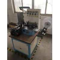 Textile Braid Nylon Tape Ultrasonic Label Cutting Machine 1800W Manufactures