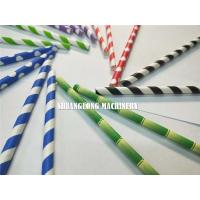 Five Knives System Online Cutting Paper Straw Machine Manufactures