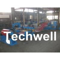 0.2 - 2.0 * 1300mm Simple Steel Coil Slitting Cutting Machine With 0 - 30m/min Speed Manufactures