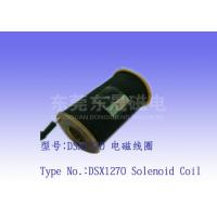 Solenoid Coil Manufactures