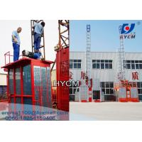 Cheap 1000KG-4000KG Pinion and Rack Building Elevator Hoist Anti-fall Safety Device for sale