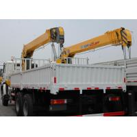 13.5meters Lifting Height durable Transporting XCMG Hydraulic Boom Truck Crane Manufactures