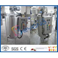 China 75L 150L 200L 300L Jacketed Stainless Steel Tank , High Efficiency Chocolate Melting Equipment on sale