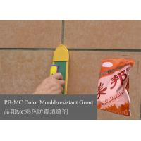 Various Color Wall Tile Grout , Waterproofing for Cement Tiles or Stone Materials Manufactures