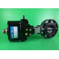 Solenoid  High Pressure Wafer Type  Electric Butterfly Valve Air Flow Control  220Vac Manufactures