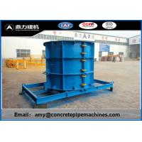 Customized Diameter Concrete Manhole Forms With ISO Certificate Manufactures