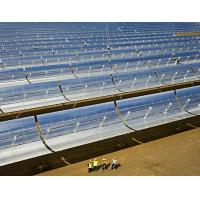 solar geyser project Manufactures