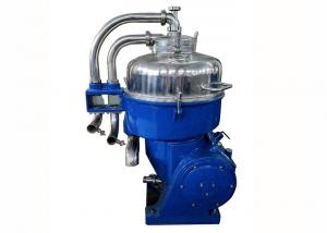 Continuous Food Centrifuge , Stainless Steel Disc Starch Separator Manufactures