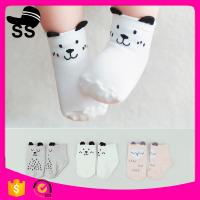 17 Wholesale 69%cotton 25%Polyester fiber 6%spandex Sweet Sleepy Bear Owl Baby Girls BoysToddlers Winter Children Socks Manufactures