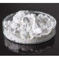 Wide Substrate Specificity Ascorbic Acid Powder Feed Preservatives  Phytase Manufactures