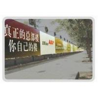 High Resolution Outdoor PVC Banner Printing Manufactures