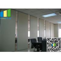 Cheap Folding Partition Office Partition Walls For Meeting Room for sale