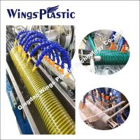 PVC Spiral Hose Pipe Extruder Machine / PVC Suction Pipe Making Machine Manufactures