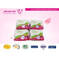 Disposable Ultra Thin Sanitary Napkin , 240mm Daily Use Cotton Napkin Pads Manufactures