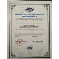 Changle Kangnuo Packaging Products Co.,Ltd Certifications