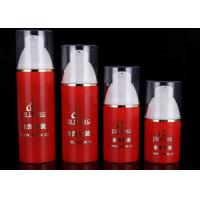 30ml 50ml 80ml 100ml sliver lotion pump cap white pp  airless cosmetic bottle