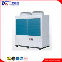 Environment-friendly 68000BTU BYTF-20FR Water Evaporative Explosion proof Air Conditioner Explosion Proof Air Conditione Manufactures