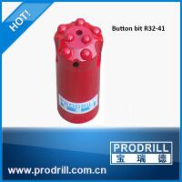 R38 76mm drifting and tunneling 7 buttons falt face standard Manufactures