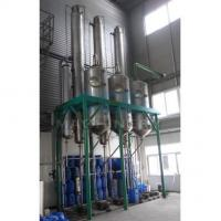 High Efficiency Sanitary Milk Three-Effect Falling Film Type Vacuum Evaporator Manufactures