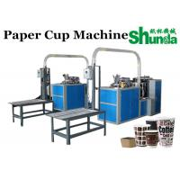 Cheap Automatic Paper Cup Machine With Counting Table For Hot And Cold Drink Cup for sale