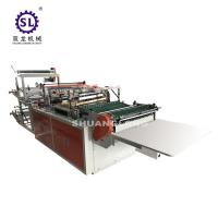 Flower Sleeve Side Sealing Bag Making Machine BOPP Material 1400kg Weight Manufactures