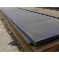 S35C high-quality carbon structural steel Manufactures