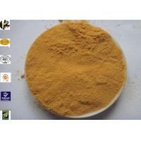 Cheap Isofraxidin Brown Yellow Pharmaceutical Grade power Fine Plants CAS 486-21-5 for sale
