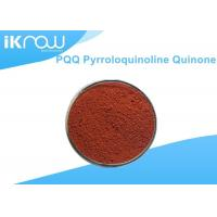 Supplement PQQ Pyrroloquinoline Quinone Acid Powder Reddish Orang CAS 72909-34-3 Manufactures