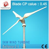 5kw wind turbine generator for home use Manufactures